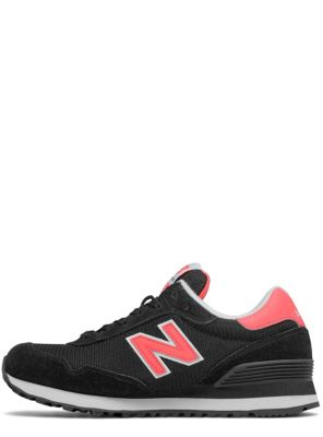 zapatillas new balance zona oeste